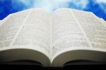 Независимость Церквии