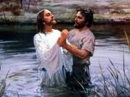 Смысл крещения