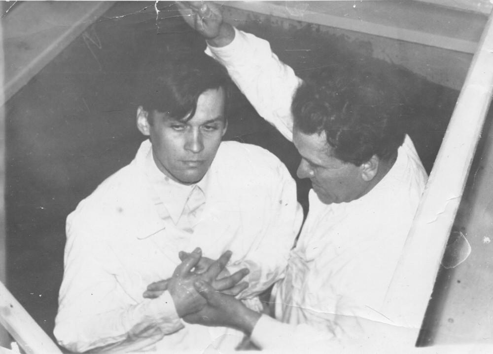 Крещение Ю.К. Сипко