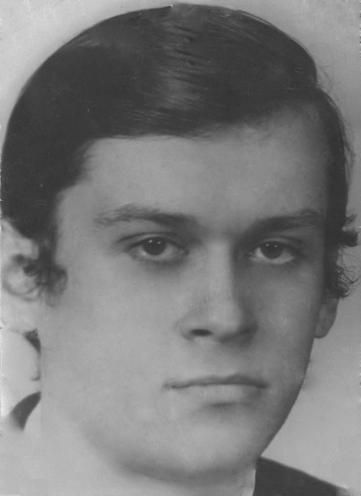 Юрий Сипко в Техникуме 1970 г
