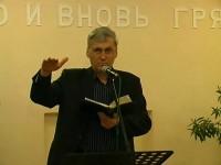 Юрий Кириллович Сипко Проповедь