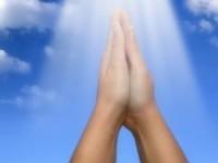 Молитва прославления