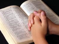 Бог и ты