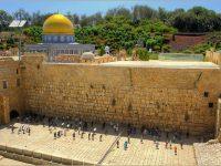 Отношение к Израилю